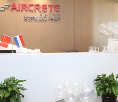 Aircrete China office