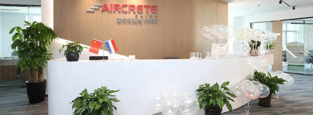 Aircrete China office goes into operation